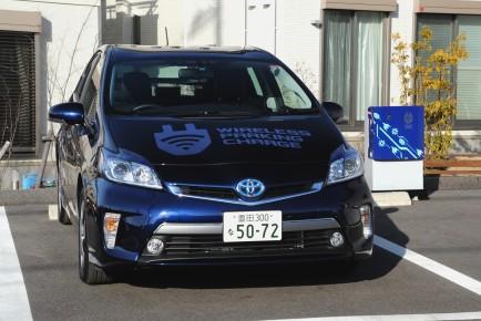 Toyota Wireless Charging (3)