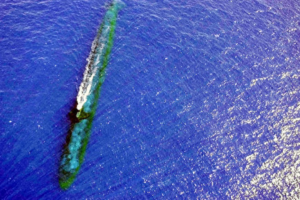 Submarine navigation