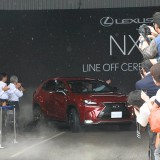 Lexus NX production 3