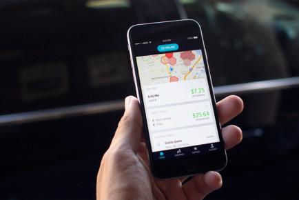 uber app 1