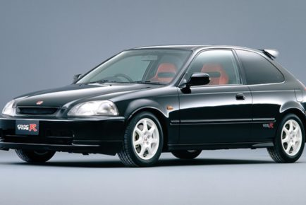 Honda Civic Type-R 1997