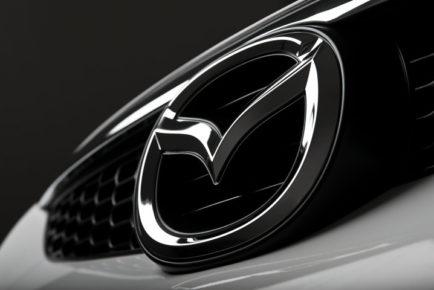 Mazda Logotip