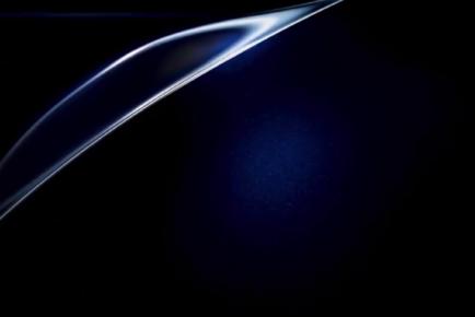 Mercedes Maybach next Vision teaser