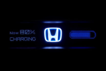 World premiere of the Honda Urban EV Concept – Honda's first