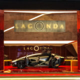 Aston Martin Lagonda Vision Concept (1)