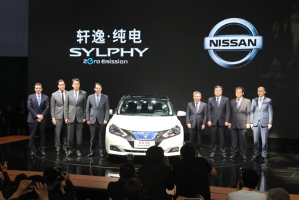 20180425 Nissan Press Conference at Auto China 2018 Photo 4.JPG-source