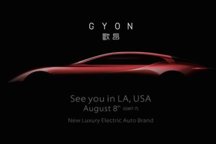 gyon-electric-car-brand-launches-august-8-2018_100663281_l