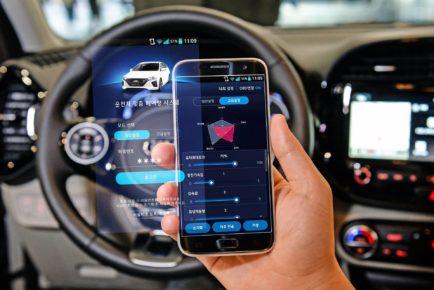Hyundai Kia smartphone EV app (1)
