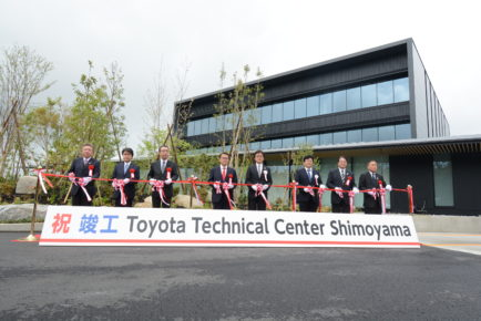 Toyota_technical_center_8