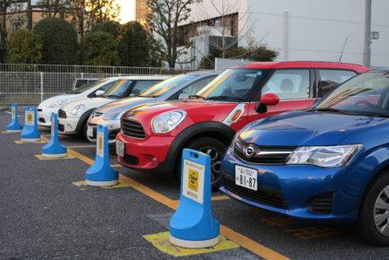 Carsharing_times_car_plus_Tokyo,_Japan