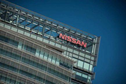nissan_building