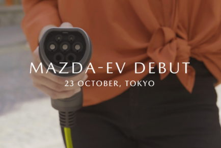 mazda-ev-tokyo-motor-show-teaser