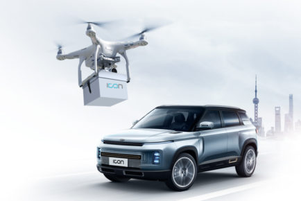 Geely-Drone-delivery