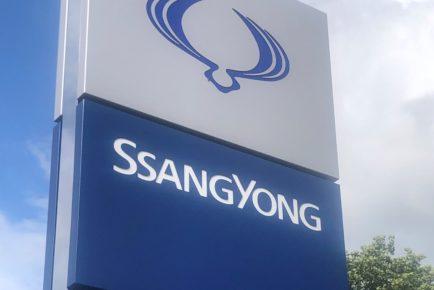 Ssangzyong_ (3)