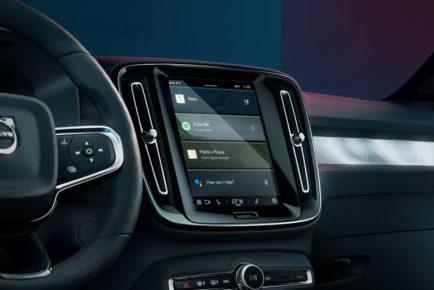 Volvo infotainment ECARX (1)