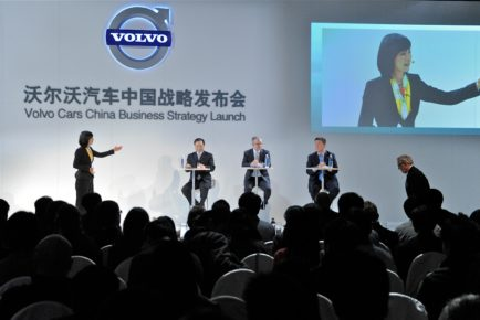 Volvo_Geely_China_ (3)