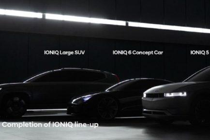 Ioniq_lineup